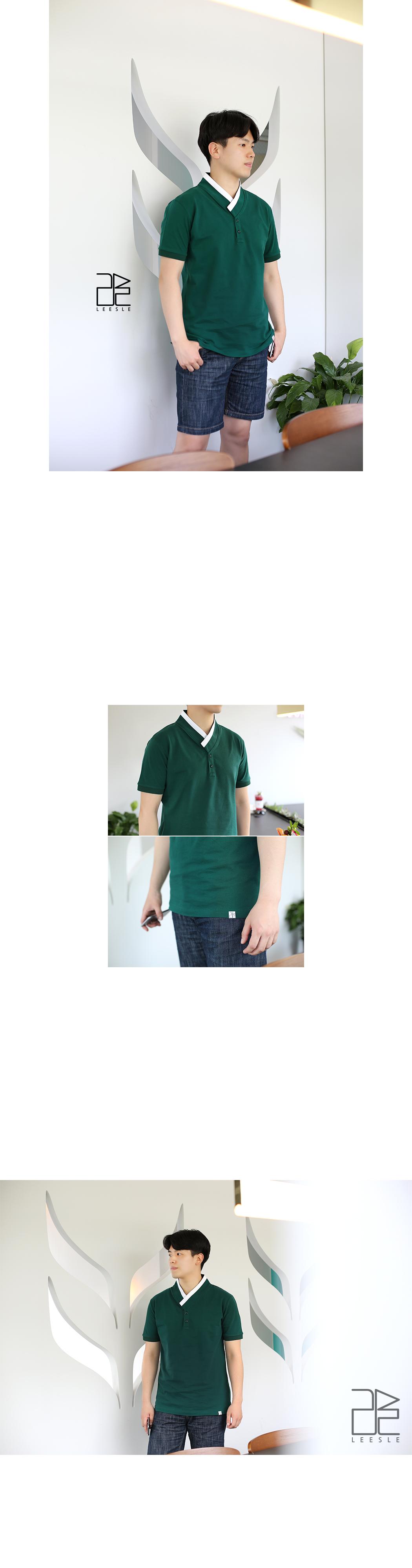 [ leesle ] PK Men\'s HANBOK T-shirts[Deep Green]