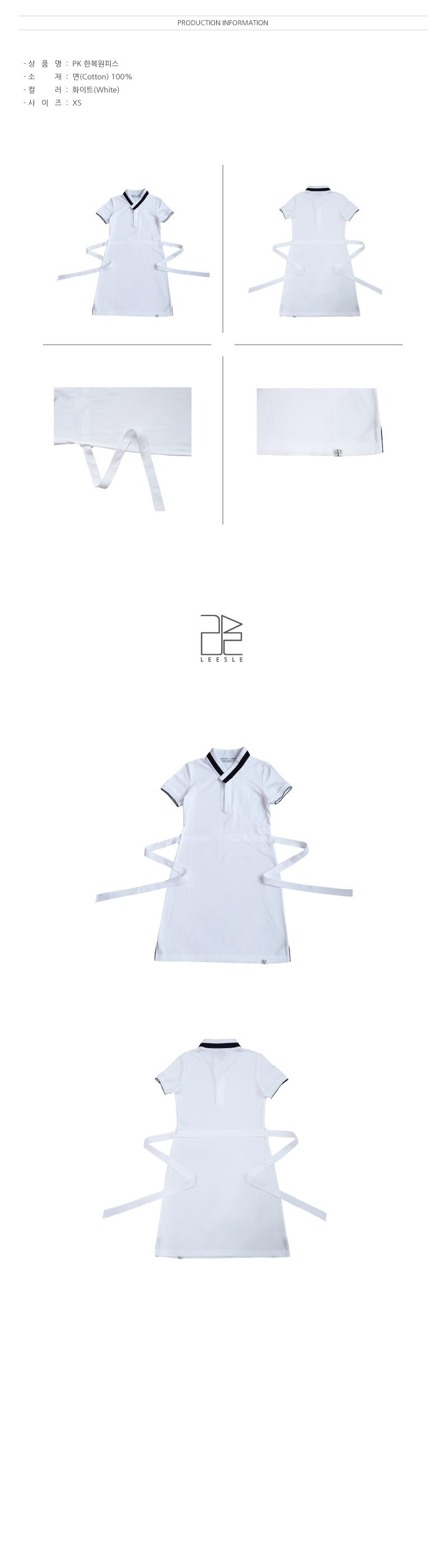[ leesle ] Pique kint HANBOK T-shirts[White]