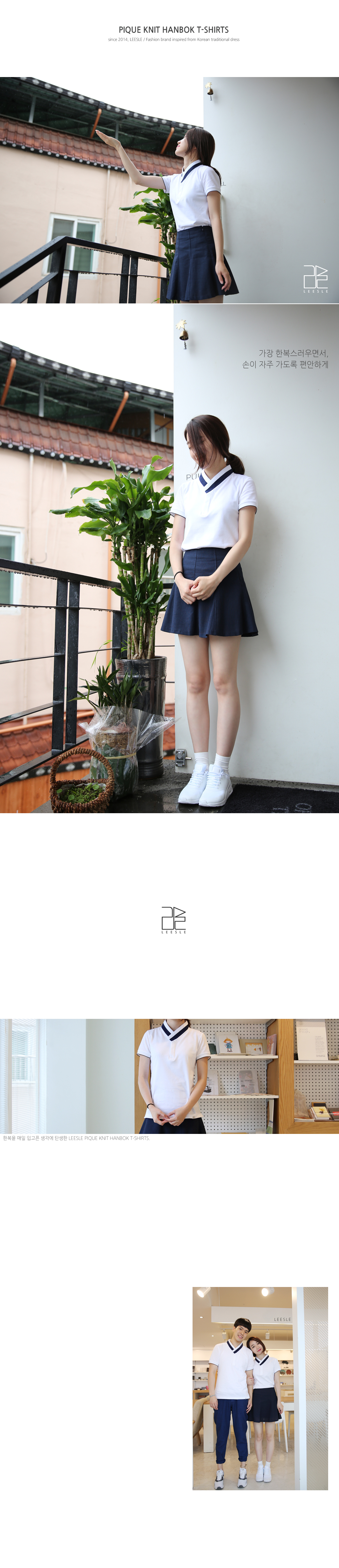 [ leesle ] PK 女式韩服的 T 恤衫-[白色]